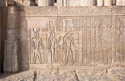 lättnad för egypt komombo Royaltyfri Foto