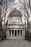 Lån Tomb Royaltyfri Bild