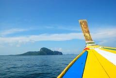 Låt oss gå till ön Arkivfoton