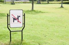 låtna hundar inga husdjur undertecknar varning Arkivfoton