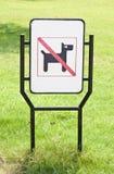 låtna hundar inga husdjur undertecknar varning Royaltyfri Fotografi