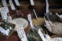 Légumineuses japonaises Images libres de droits