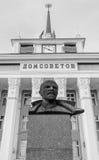 Lénine Photos stock