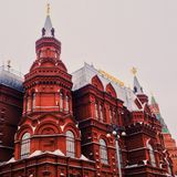 Lénine Redsquare Moscou Image stock