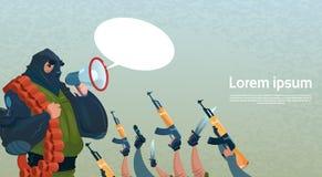 Líder armado terrorismo Command de la ametralladora del arma del control de Group Black Mask del terrorista ilustración del vector