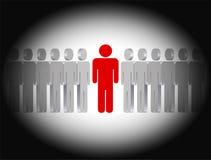 Líder en centro Fotografía de archivo