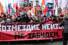 Líderes de la oposición en el jefe de una marcha Fotografía de archivo libre de regalías
