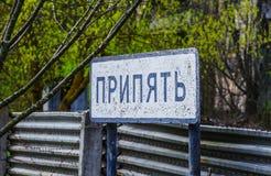 Límites de ciudad de Pripyat Imágenes de archivo libres de regalías