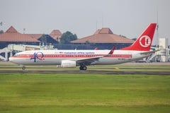 Línea aérea de Malasia con el retro Fotografía de archivo libre de regalías