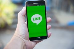 Línea App fotografía de archivo libre de regalías