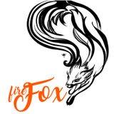 Línea arte grabada Fox Fox de salto salvaje del fuego Ilustración aislada del vector Tatuaje hermoso, viaje, libertad, naturaleza stock de ilustración