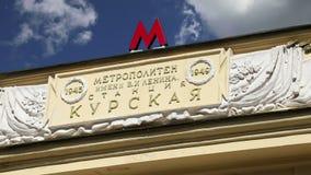 Línea de KurskayaKoltsevayade la estación de metro en Moscú, Rusia Fue abierto en 01 01 1950 almacen de metraje de vídeo