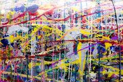 Línea de pintura al azar del multicolor textura Foto de archivo libre de regalías