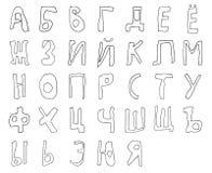 Línea dibujada mano contorno del alfabeto cirílico del niño Fotos de archivo