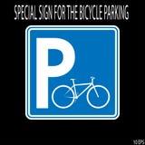 Línea fina blanca del aparcamiento de la bicicleta de la muestra en fondo azul como el roadsign - ejemplo del vector stock de ilustración