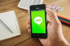 Línea iconos en móvil Imagen de archivo libre de regalías