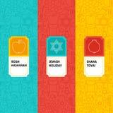 Línea modelos de Rosh Hashanah fijados Imagen de archivo
