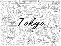 Línea objetos del arte en un fondo blanco El tema del viaje, East Capital de Japón, Tokio Vector sobre el fondo blanco ilustración del vector