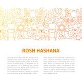 Línea plantilla de Rosh Hashana del diseño Foto de archivo