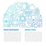 Línea plantilla de Rosh Hashanah Foto de archivo