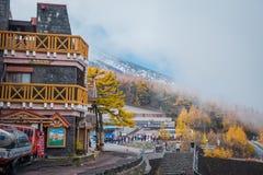 Línea 5ta estación de Fuji Subaru en el monte Fuji, Japón fotos de archivo libres de regalías