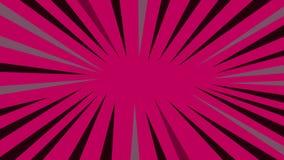 Líneas animado de la velocidad ilustración del vector