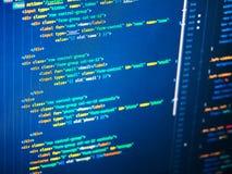 Líneas de código en la pantalla, cierre del PHP para arriba foto de archivo