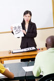 Língua chinesa de ensino foto de stock