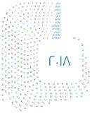 Língua do árabe do ano 2018 do projeto do calendário Fotografia de Stock Royalty Free