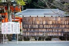 Língua japonesa no sinal Fotos de Stock