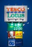 Lótus de Tesco imagens de stock royalty free