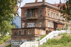 Lönande hus Fotografering för Bildbyråer