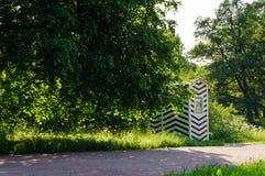 Lös gräsplan parkerar Arkivbild