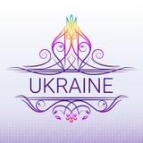 lövrik prydnad Emblem av Ukraina Filial och sidor av viburnumen placera text stock illustrationer