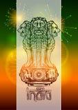 Löwehauptstadt der Ashoka-Schattenbildkunst auf Feuerwerkshintergrund Emblem von Indien Stockfotos