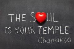 L'âme est temple Image libre de droits