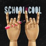 L'école est fraîche illustration stock
