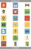 L'école et le bureausimples d'ofd'ensemble dirigent des icônesde Flatsous les formes carrées Contient le bâtimentscolaire illustration libre de droits