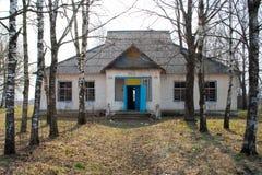 L'école rurale Photographie stock