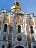 L'église à Kiev Image stock