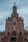 L'église catholique - cathédrale sacrée de coeur, kostel, Tashkent Images stock