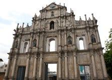 L'église de rue Paul?s ruine Macao Images libres de droits