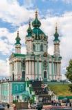 L'église de St Andrew, Kiev Photographie stock libre de droits
