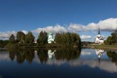 L'église de St George et le St Sergius de Radonezh dans Pulkovo se garent St Petersburg Russie Photo libre de droits