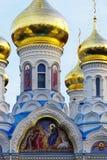 L'église de St Peter et de Paul Images libres de droits