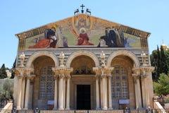 L'église de toutes les nations, Jérusalem Photos stock