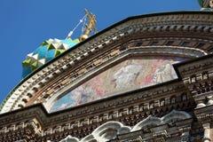 L'église du sauveur sur le sang renversé, St Petersbourg Images stock