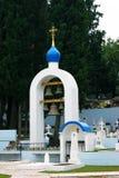 L'église orthodoxe de beffroi photographie stock