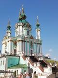 L'église orthodoxe de St Andrew Photographie stock libre de droits