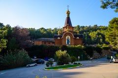 L'église orthodoxe russe à Altea Images libres de droits
